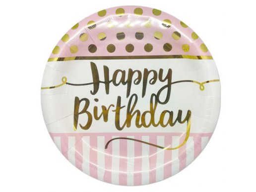 Ροζ Μεγάλα Πιάτα Με Χρυσό Happy Birthday 8/Τμχ