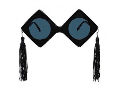 Μεγάλα Μαύρα Γυαλιά για την Αποφοίτηση